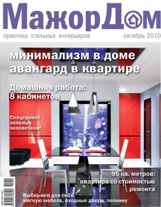 md-krasnoe-na-cernom-234x300