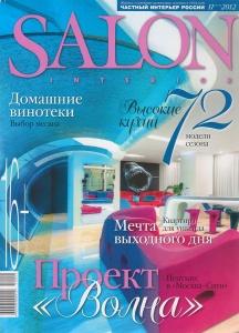 salon-216x300